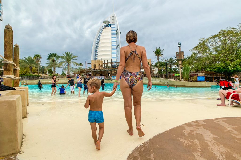 wild wadi with family